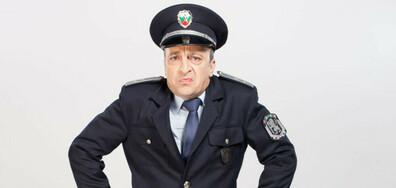 """В """"Полицаите на края на града"""" на 17 юни очаквайте"""
