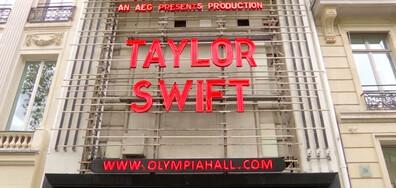 Концерт на Тейлър Суифт в Париж и безпилотни автобуси в Естония и Полша