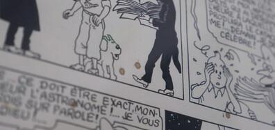 Мексиканските власти спряха незаконен търг на антики и комикс на Тинтин на търг в Париж