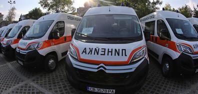 82 нови линейки за Спешна помощ в цялата страна