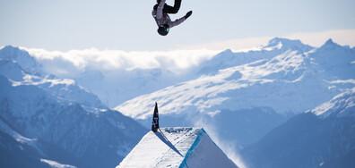 Световният турнир по сноуборд