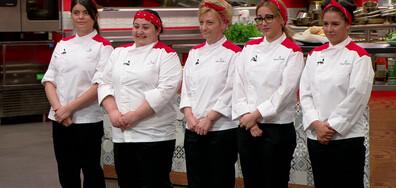 В Hell's Kitchen на 15 април очаквайте