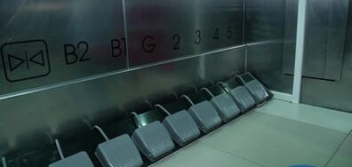 Робот пасе овце и Тайландски мол инсталира педали в асансьорите