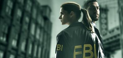 """Във """"ФБР"""" на 18 юни очаквайте"""