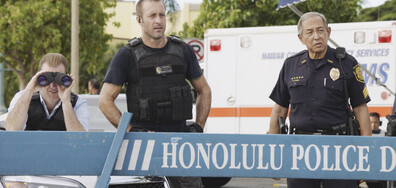 "В ""Хавай 5-0"" на 23 юли очаквайте"