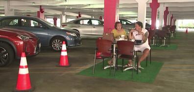 Зона на хранене приема посетители на закрит паркинг в мол