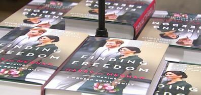 Излезе биографична книга за живота на принц Хари и Меган Маркъл