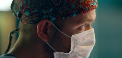 """В """"Откраднат живот: Антитела"""" на 4 ноември очаквайте"""
