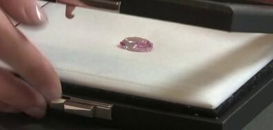 Рядък розов диамант се продава на търг