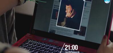"""В """"Под прикритие"""" на 11 януари очаквайте"""