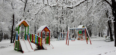 Зима в Разград