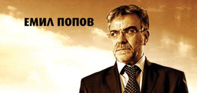 """В """"Под прикритие"""" на 25 януари очаквайте"""
