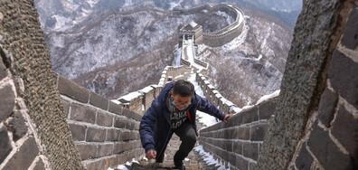Разходка по Велика китайска стена
