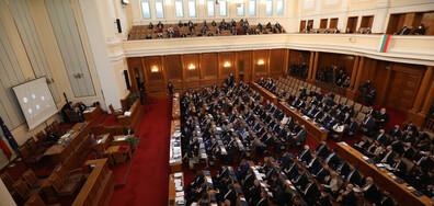 Новите депутати положиха клетва и започнаха работа
