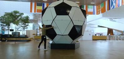 Конструираха гигантска футболна топка по случай UEFA EURO 2020™