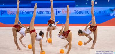 Златен медал за ансамбъла ни по художествена гимнастика