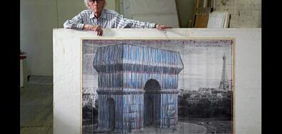 Триумфалната арка в Париж ще бъде опакована по проект на Кристо