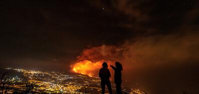 Засилва се вулканичната активност на испанския остров Ла Палма