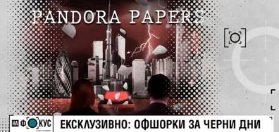 """В """"На фокус с Лора Крумова"""" на 10 октомври очаквайте"""