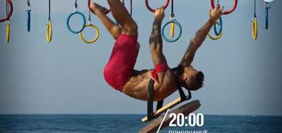 """В """"Игри на волята: България"""" - сезон 3 на 11 октомври очаквайте"""