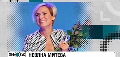"""В """"На фокус с Лора Крумова"""" на 17 октомври очаквайте"""