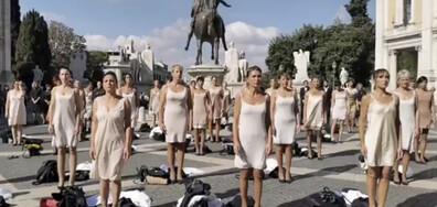 Стюардеси по бельо в центъра на Рим в знак на протест