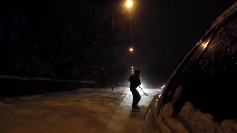 Сноуборд писти - улици в Стара Загора