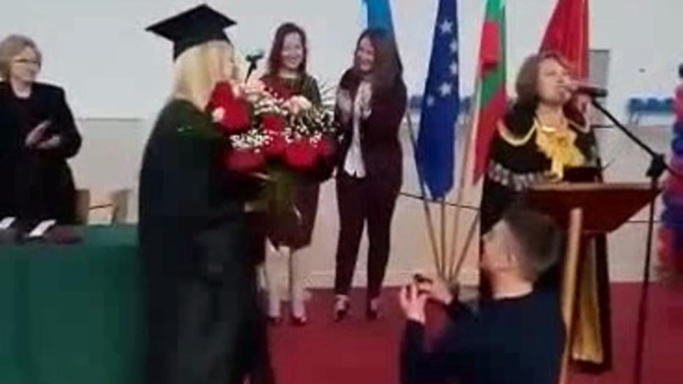 Предложение за брак на дипломиране