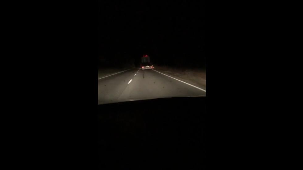 Безумия по пътищата