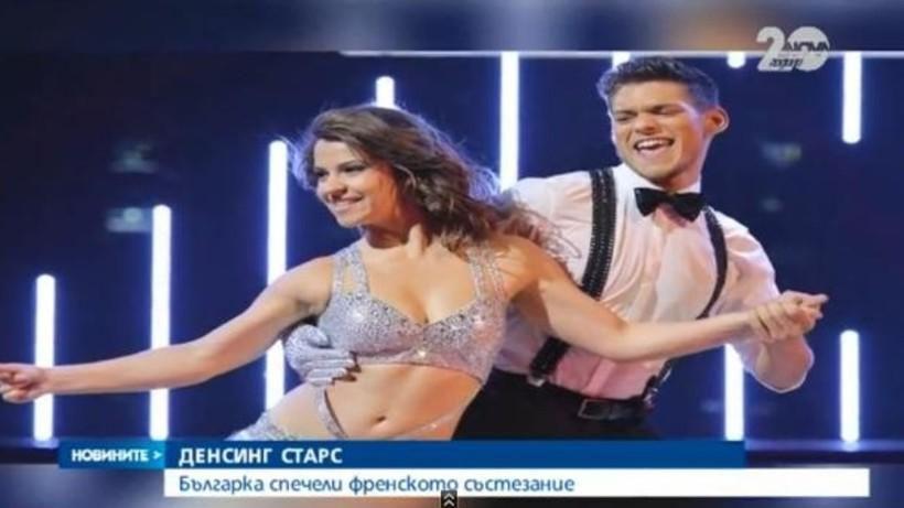 Българка спечели френския Dancing Stars