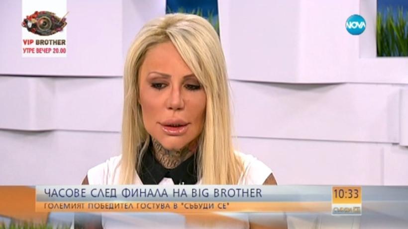 Никита: Победата в Big Brother ми донесе облекчение