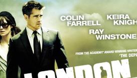 """Булевард """"Лондон"""""""