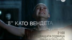 Революцията победи в ефира на KinoNova