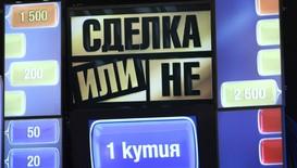 """""""Сделка или не"""" във вторник"""