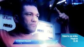 Какво остана скрито от зрителите в двубоя Пулев - Кличко?