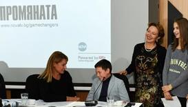 Нова продължава да развива най-голямата си социално-отговорна инициатива Промяната