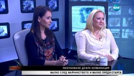 """""""Комбина"""" – новото предаване на Галя и Лора стартира през март по Нова"""