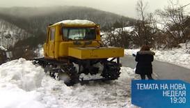 Защо се оказахме неподготвени за снежното бедствие?