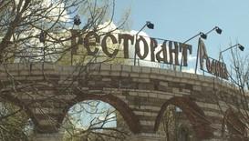 """Шеф Манчев е призован да спаси """"Родина""""-та"""