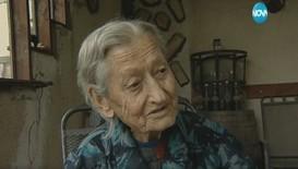95-годишната кандидатка за Big Brother: Искам да съм сред младите