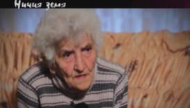 """Акушерката на Кадафи и селото на ергените в """"Ничия земя"""""""