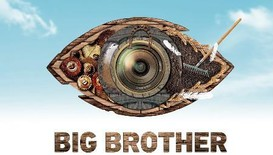 Най-горещият сезон на Big Brother започва на 17 август