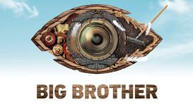 Какви са 14-те участници в Big Brother?