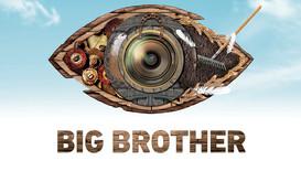"""Първа мисия в Къщата на """"Big Brother:100% натурален"""""""