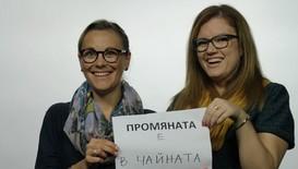 Пространство за интеграция на младежи от домове ще отвори врати във Варна