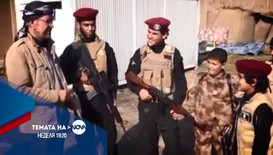 """""""Ислямска държава"""" отвътре"""
