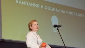 """ПРОМЯНАТА на Нова е отличена за """"Кампания и социална иновация"""""""