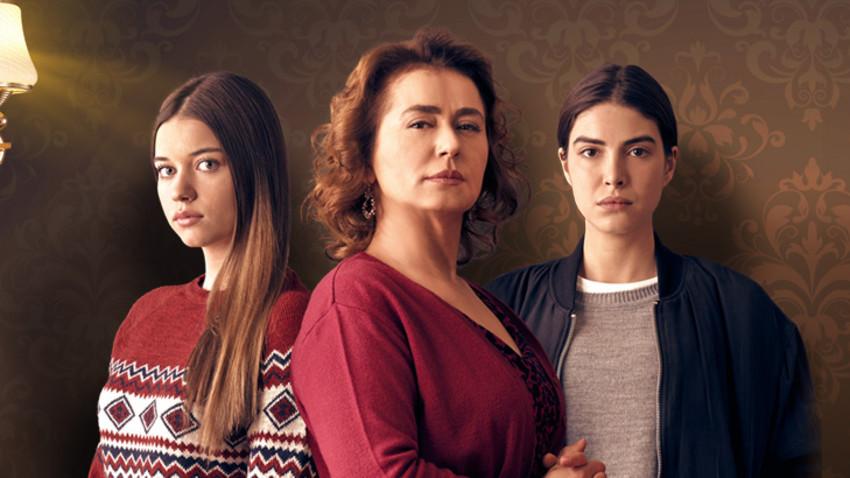 Госпожа Фазилет и нейните дъщери - премиера