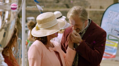 Романтични следобеди с филмите през уикенда по DIEMA FAMILY