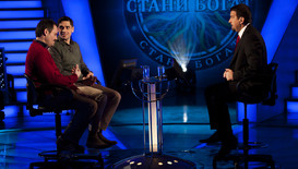 """Епизод 2 на """"Стани богат"""". 17 февруари 2014"""
